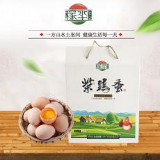 新鲜谷饲土鸡蛋 农家柴鸡蛋笨鸡蛋60枚