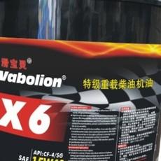 滑宝灵润滑油柴机油 X6 CF-4 20W50