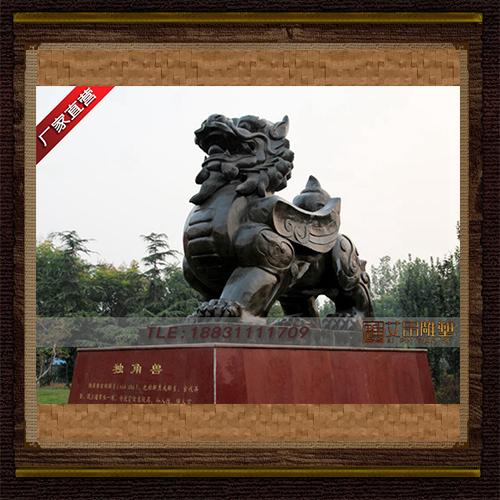 供应 貔貅独角兽铜像    品牌雕塑   厂家直销