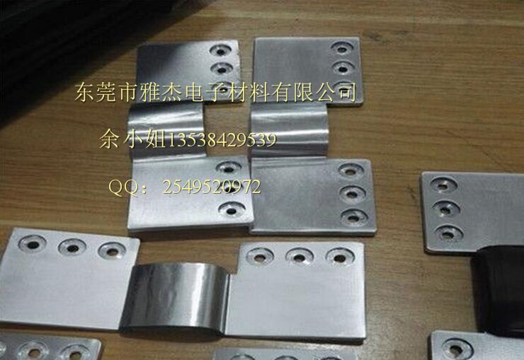 新能源锂电池专用铜软连接片图片