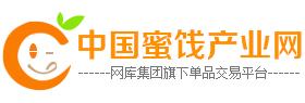 中国蜜饯产业网