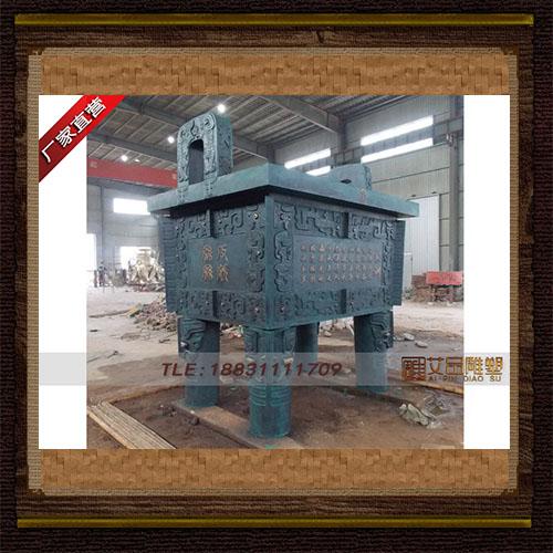 供应 2米6司母戊铜鼎   品牌雕塑     厂家直销