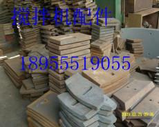 供应郑州水工2000混凝土搅拌机配件 叶片 搅拌机配件