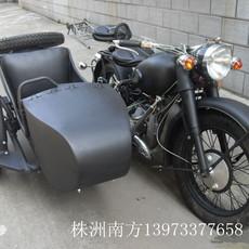 长江750边三轮摩托车仿古磨砂黑