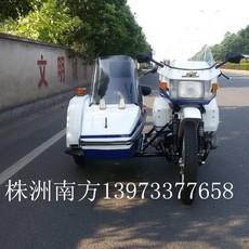 湘江750边三轮摩托车2A车  警侉