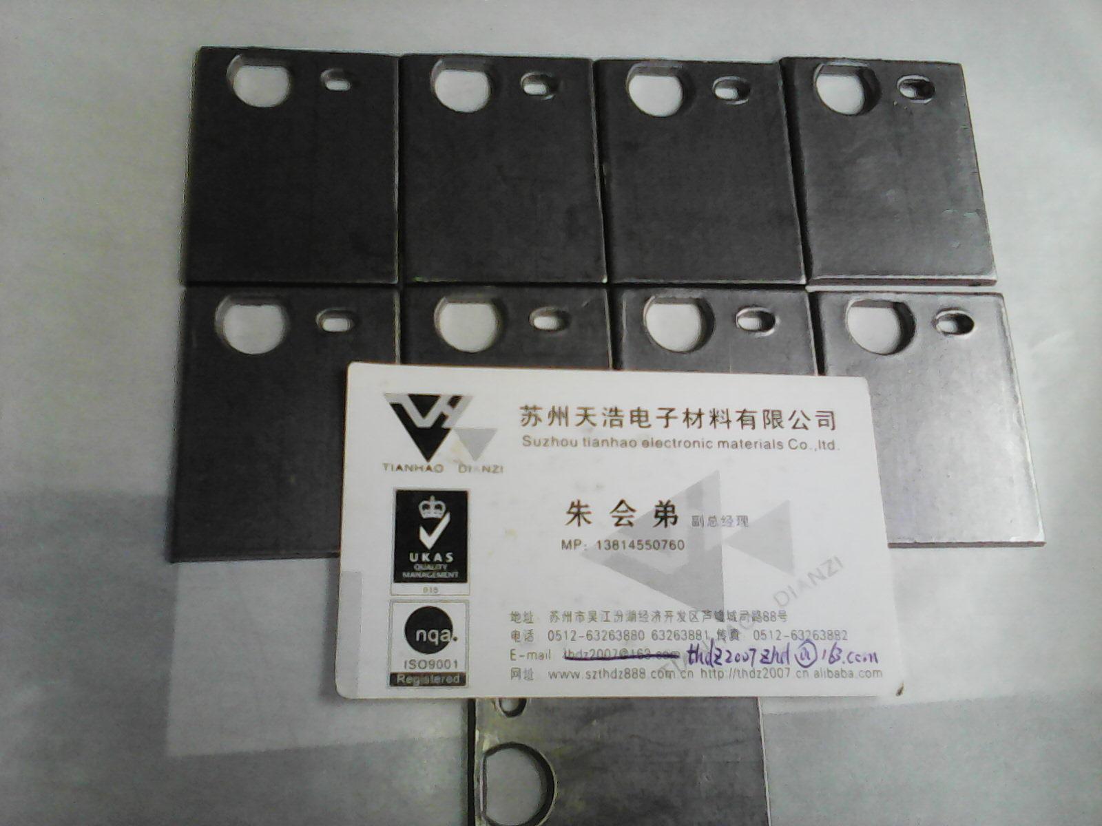 电子电器导热石墨片 石墨垫片 苏州吴雁电子绝缘材料 高温高导散热石墨片