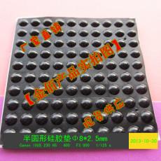 厂家直销橡胶垫 硅胶垫 各种各样胶垫