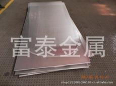 镁合金雕刻板
