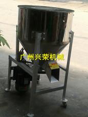 四脚立式种子包衣机 不锈钢种子包衣机,鱼虾饲料搅拌机