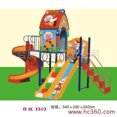 幼儿园画画图片大全滑滑梯
