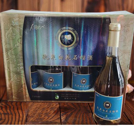 供应优质美味甘醇乳泉石榴酒美味美味白花石榴酒