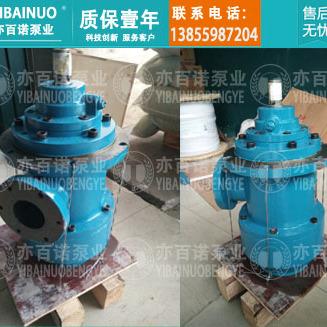出售HSJ210-40东方热电配套螺杆泵整机