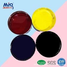 深圳美联兴LED UV水转印红黄蓝黑白墨|玻璃瓶自行车架(低温专用)|附着力好可操作性强|油墨价
