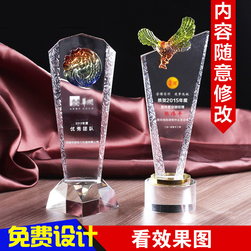 水晶奖杯新款人造水晶授权牌定做奖杯水晶免费刻字厂家批发