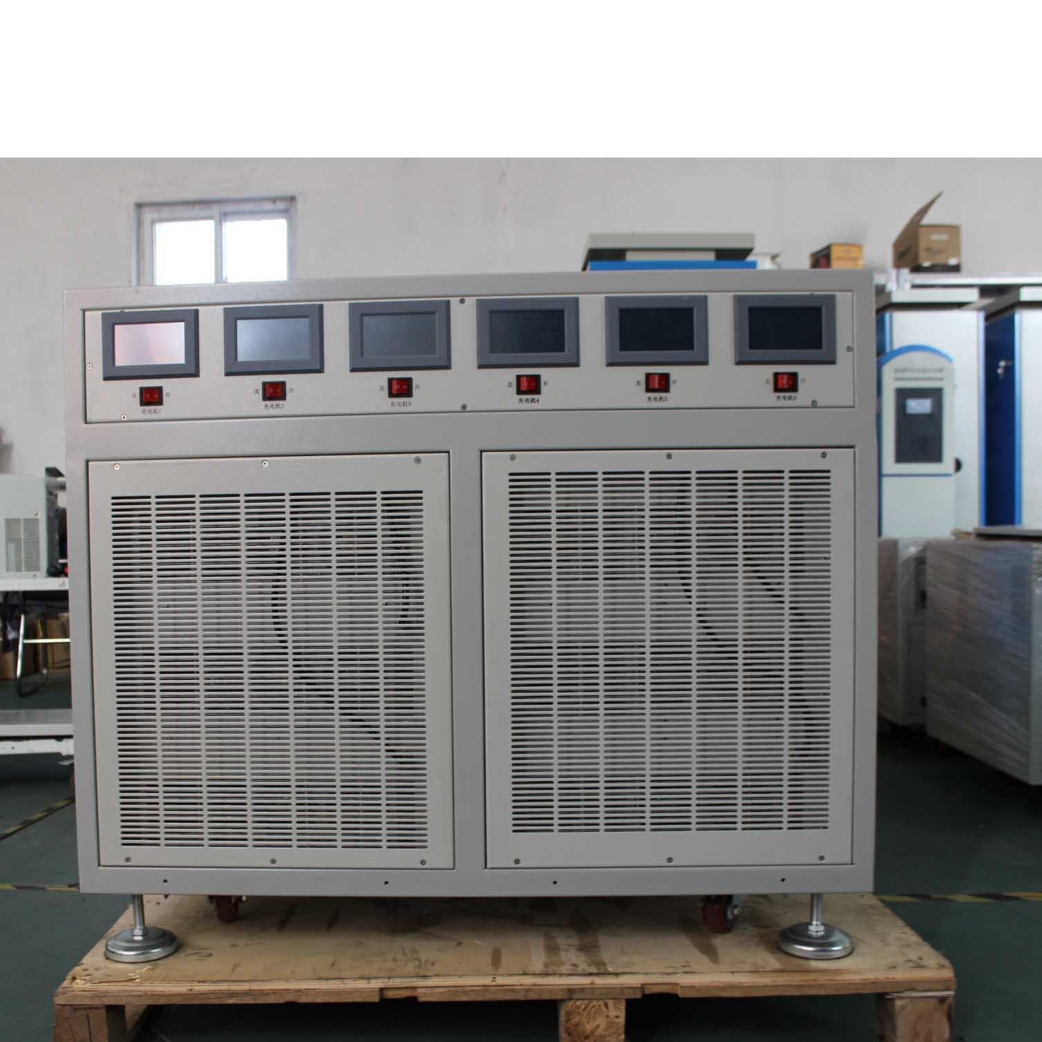 昊瑞昌(HRC) HRC-10KW 500V20A 10kw充电机6路充电