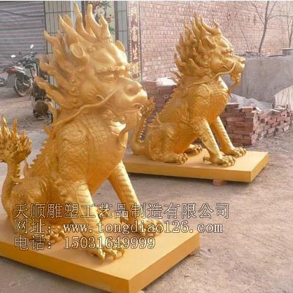 大型铜麒麟雕塑-天顺铜雕
