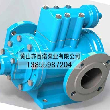 出售3GR50×4E锡林热电厂配套螺杆泵泵头