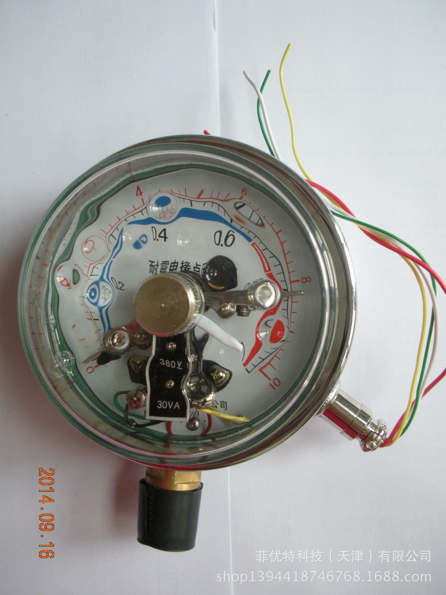 耐震电接点压力表图片