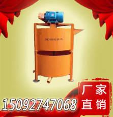 JW-200灰浆搅拌机