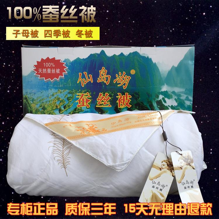 正品高端定制 纯手工100%天然双宫丝桑蚕丝被子母被冬被加