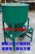 广东兴荣单相小型饲料搅拌机 家用饲料拌药机