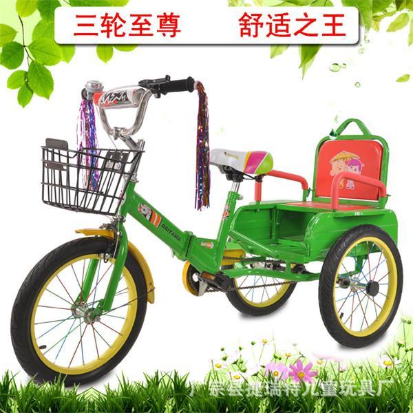 14,16寸正品儿童折叠三轮车带斗双人脚踏三轮车带储物篮