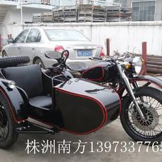 長江750邊三輪摩托車黑色紅包