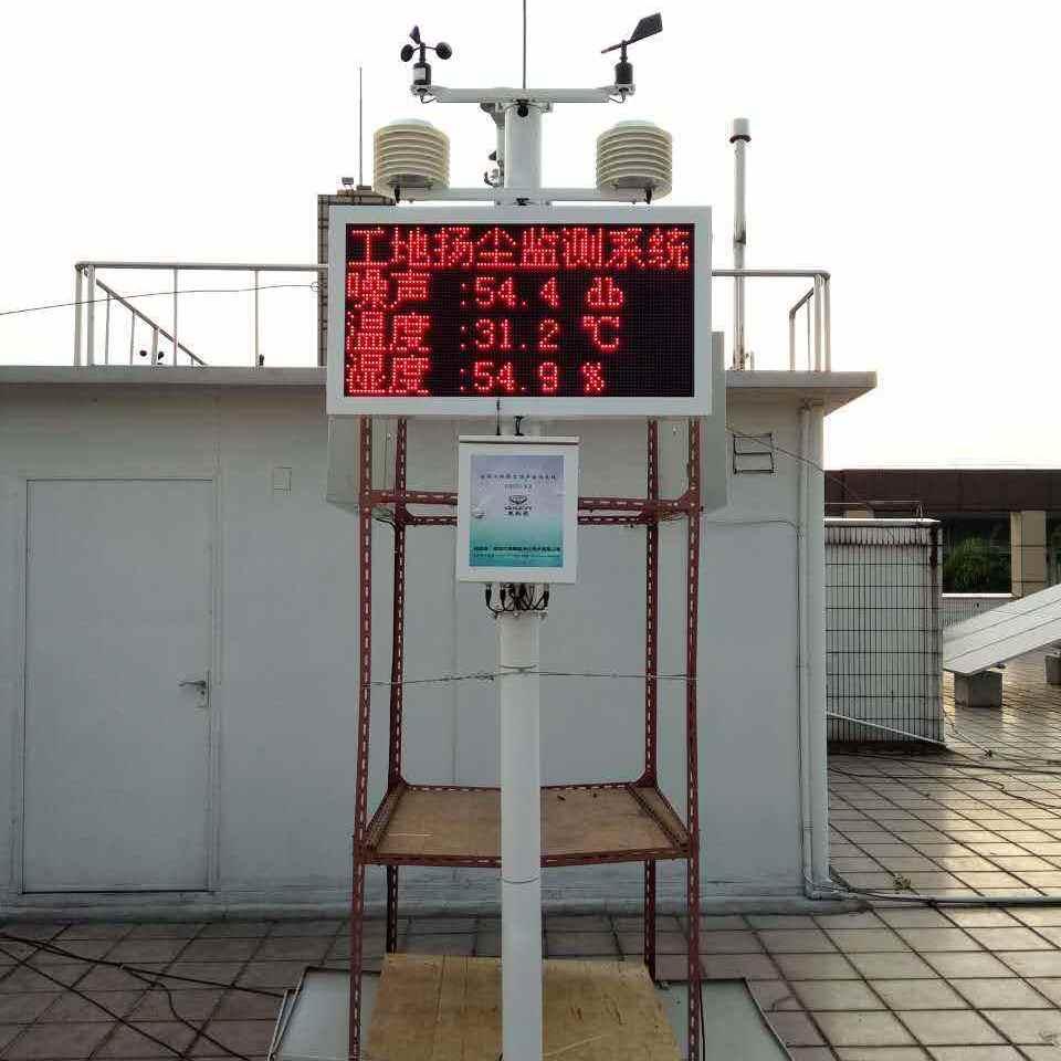 乐陵供应焦化厂扬尘PM2.5检测仪环境检测仪厂家报价