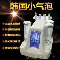 韩国超微小气泡调理仪,嫩肤补水淋巴排毒清洁毛孔美容仪器