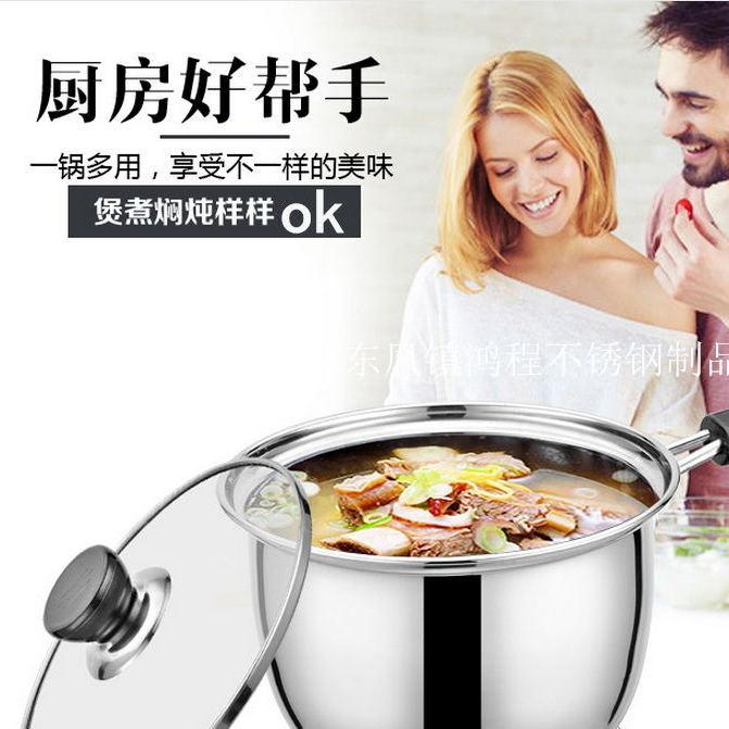 新品 不锈钢奶锅 加厚玻璃盖汤锅 不锈钢汤锅 电磁炉通用外贸奶锅