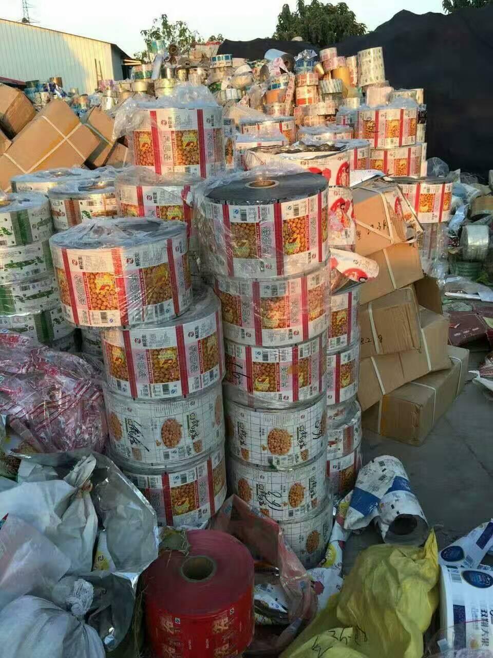 河南废旧塑料供应