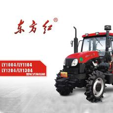 东方红-LY1204轮式拖拉机