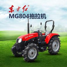 MG804拖拉机-主图
