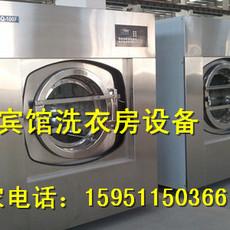 宾馆全套洗涤设备投资金额 酒店洗衣房成套设备价格表