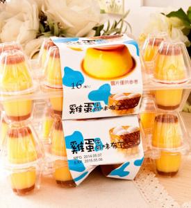 台湾原装进口厚毅鸡蛋牛奶味布丁牛奶味果冻280g 进口零食15盒/箱