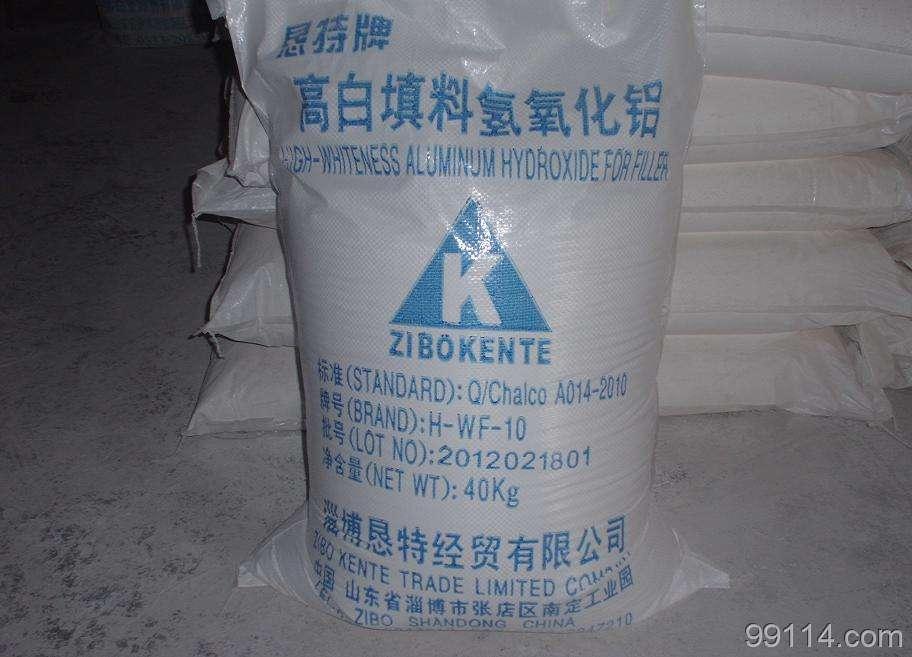 氢氧化铝价格.氢氧化铝阻燃剂指标