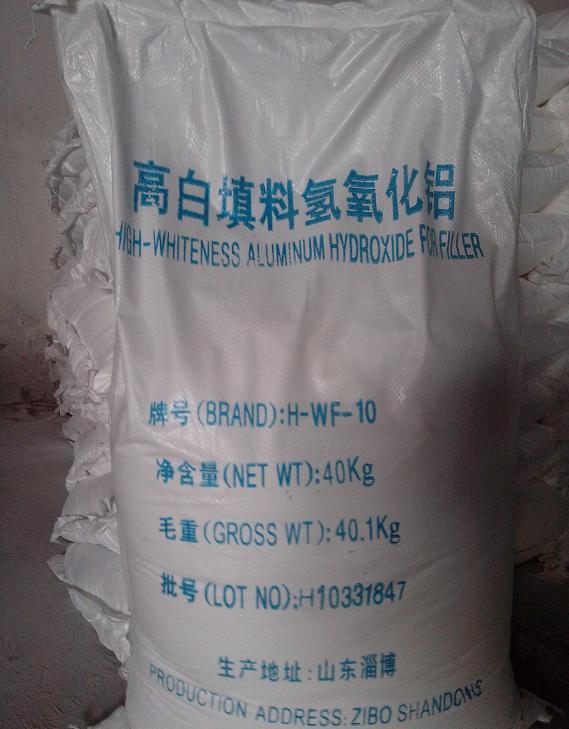 山东牙膏级氢氧化铝阻燃剂