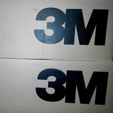 销售3M冷缩式电缆接头