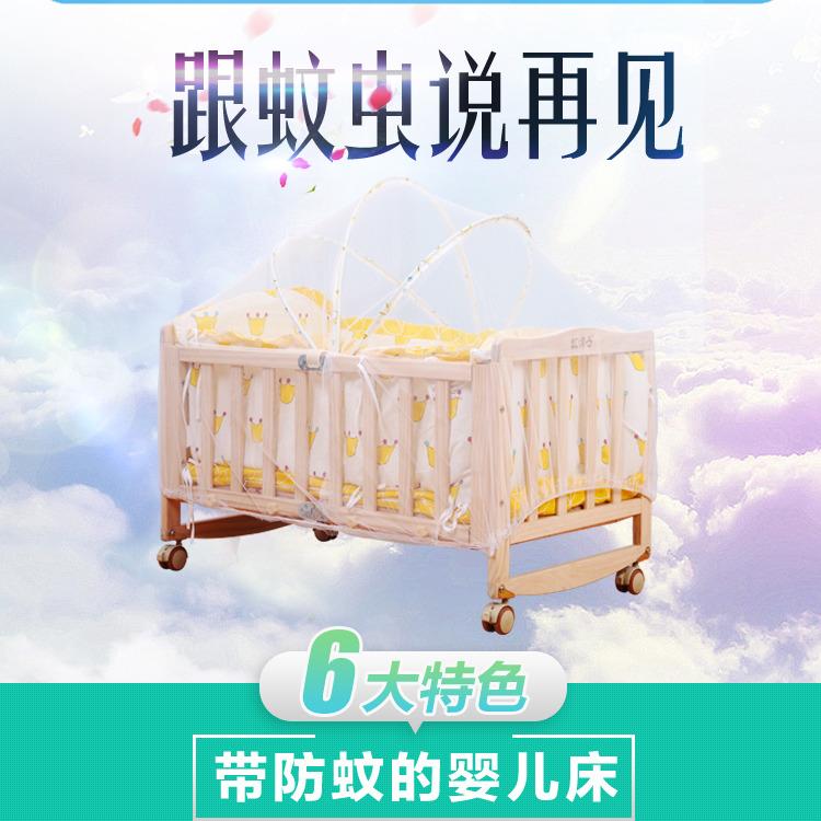 环保宝宝床