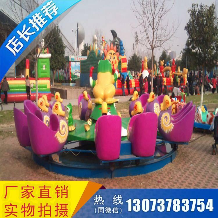 蜗牛大战公园亲子游乐设备蜗牛大战价格厂家定制