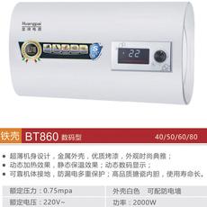 储水式电热水器生产厂家