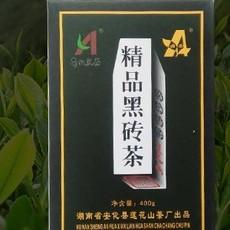 安化黑茶传统黑茶精品茯砖茶