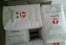 溶剂型有机膨润土增稠流变剂BP-100