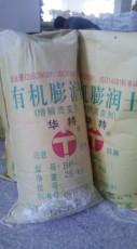 溶剂型有机膨润土增稠流变剂BP-127