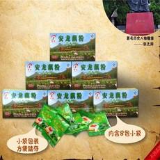 贵州特产贵州藕粉安龙藕粉雄业藕粉200克清香藕粉-全场满60元包邮