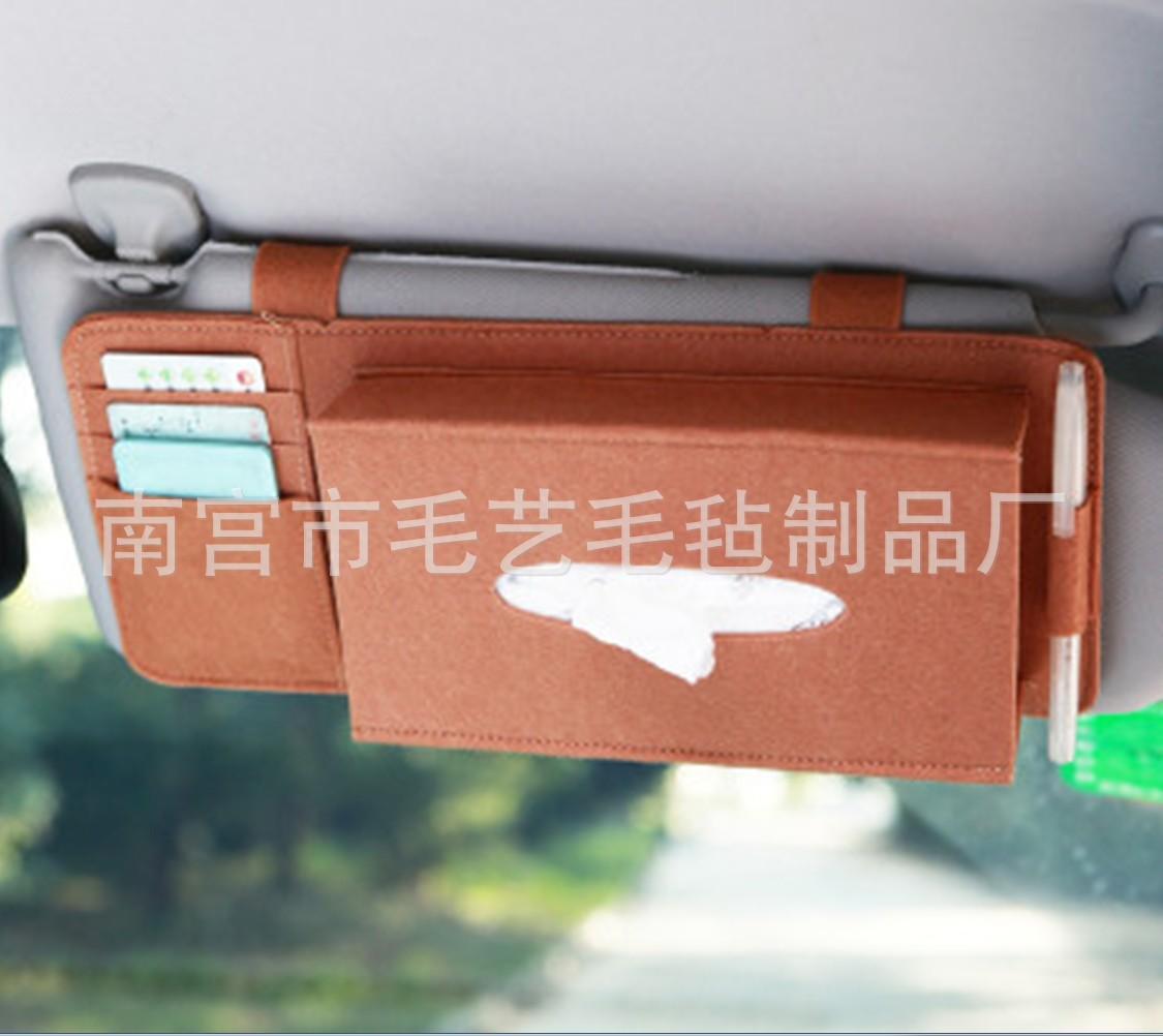 多功能毛毡车载挂袋收纳包cd光盘夹汽车遮阳板套车载毛毡纸巾盒图片