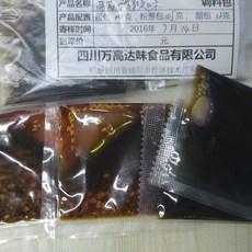 火锅底料批发 方便粉丝调料包代加工,酸辣粉调料包生产厂家