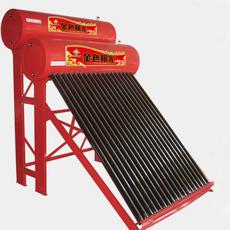 金色阳光太阳能热水器多种规格 优质不锈钢支架 外壳 太阳能热水器的首选品牌