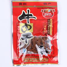 全留香独立包装麻辣味 五香味 沙嗲麻辣牛肉干休闲牛肉片小零食手撕牛肉块90g