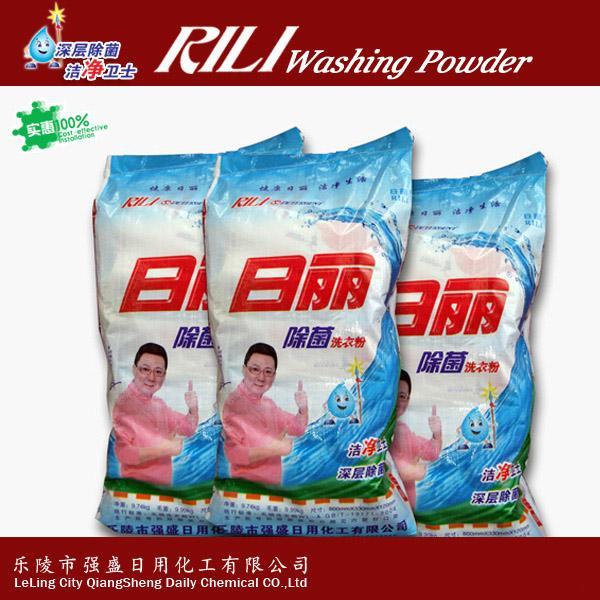 山东强盛日化厂家直销588g加酶加香洗衣粉